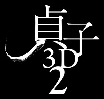 sada_logo