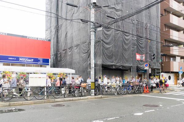 アートタウン香里-1809273