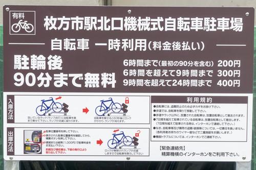 自転車駐車場-15033106