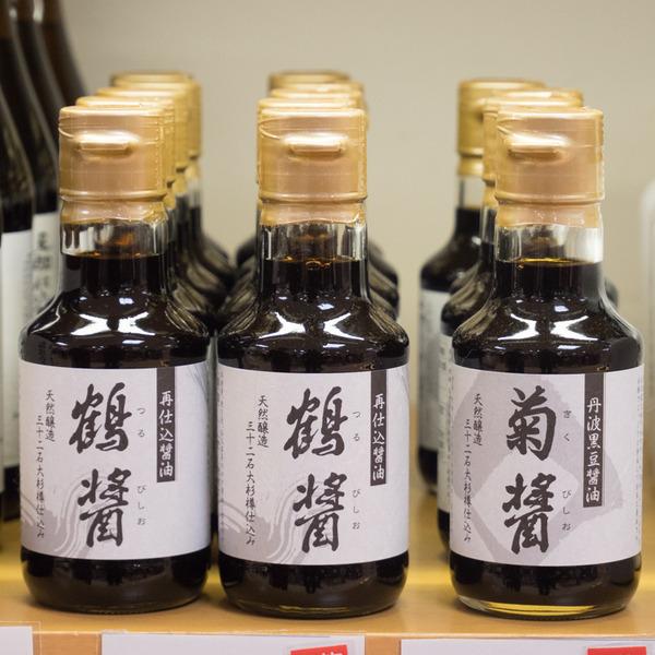 京阪百貨店_くらしのこみち_標準小-194