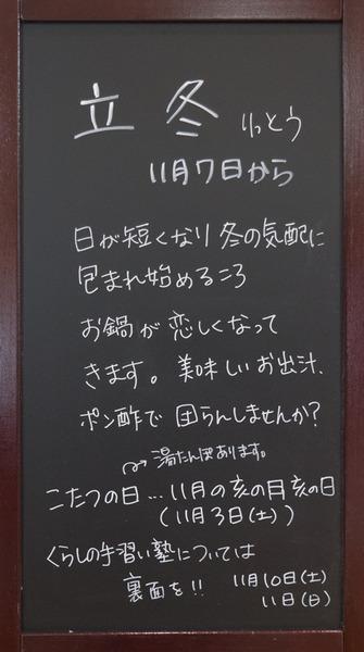 京阪百貨店_くらしのこみち_標準小-191