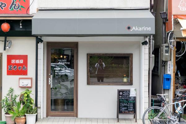 Akarine-1707015