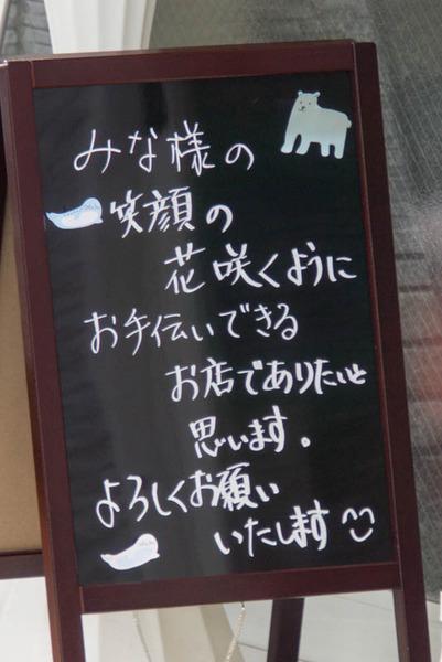 Takara2-1608172