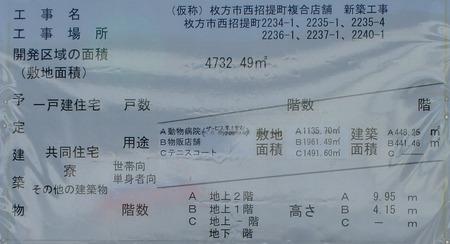 20110519DSC09705