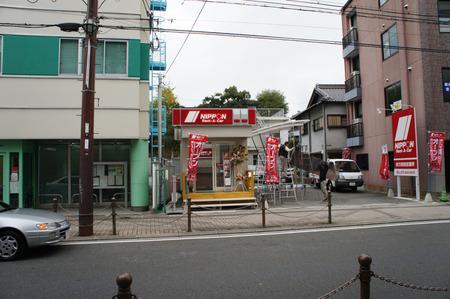 121109日本レンタカー02