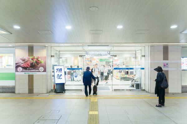 京阪百貨店-1707182