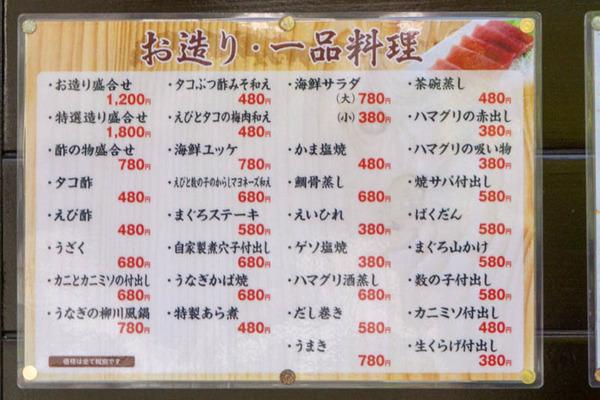 寿司-1909201-3