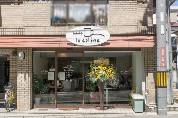 ラ・コリーヌ-1608311-2