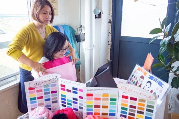 Color Salon HALLELUIAH-2