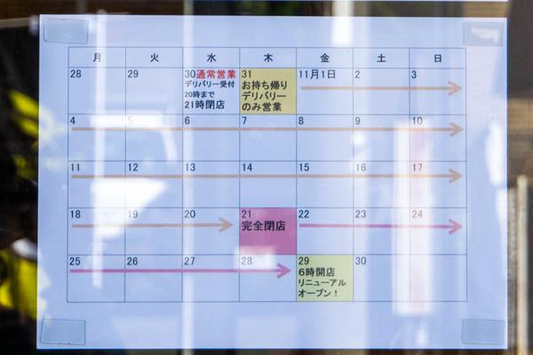 なるど東香里-1911051-2