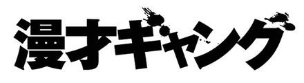 title_logo_fix