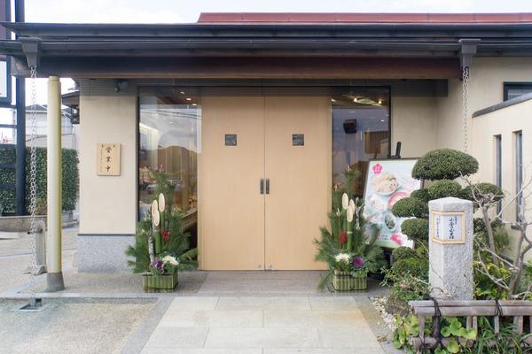 小倉山荘とTAYON-1901092
