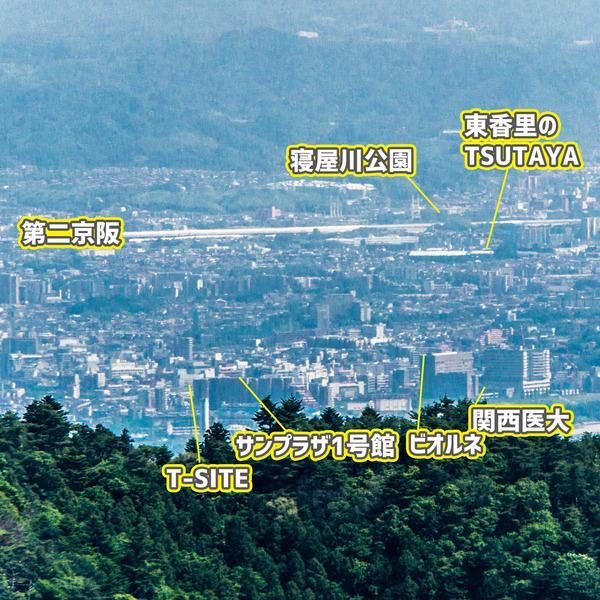 景色-1706158