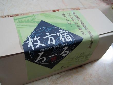 20101113IMG_0022