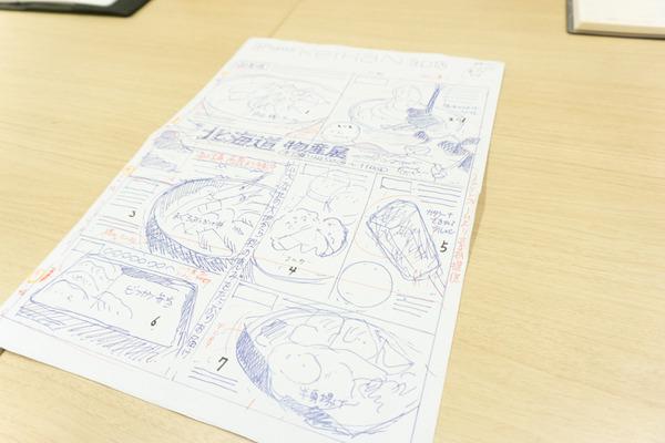 京阪百貨店-6