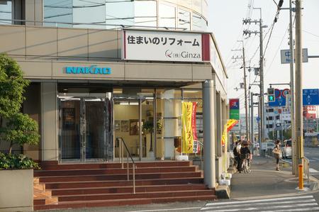 Ginza枚方130813-03