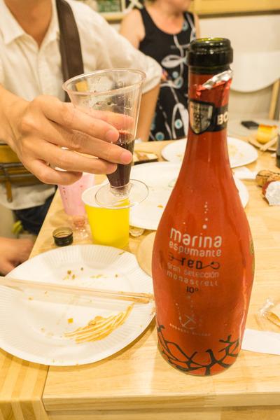 ワインパーティー-98