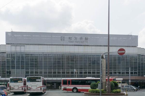 枚方市駅-1608011