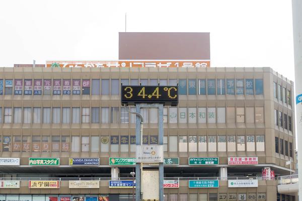 気温計-1908025