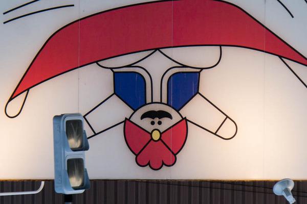 赤ひげ-1708302