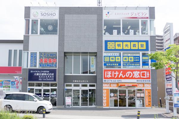 創翔_SOSHO-1