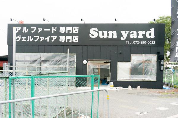 sunyard-1