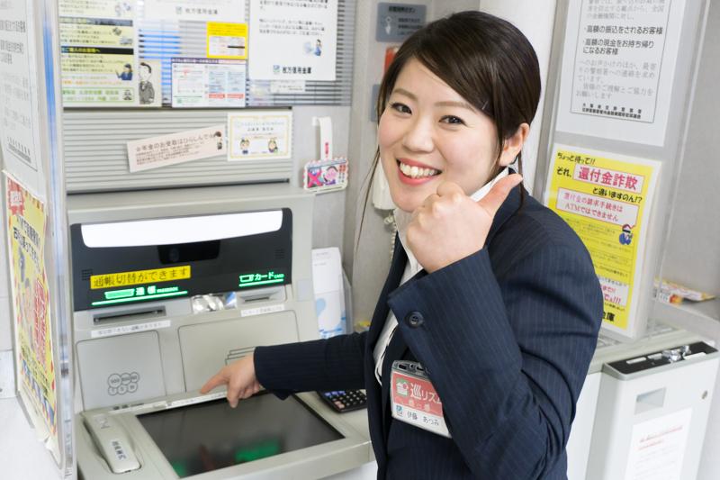 ATM引出手数料は土日祝でも無料!あの枚方のキャラの通帳も作れる、枚方愛あふれる「ひらしん」の3つのいいトコロ【ひらつー広告】