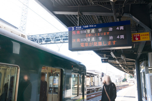 六地蔵ピュアハート行き方-19