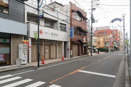 宮之阪格安切符-1411186