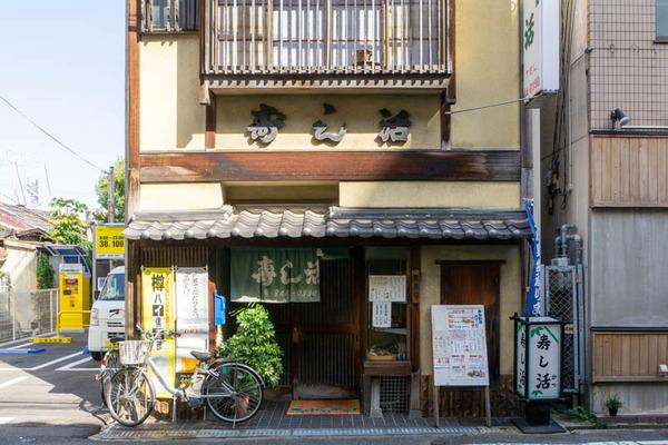 寿司-1911019