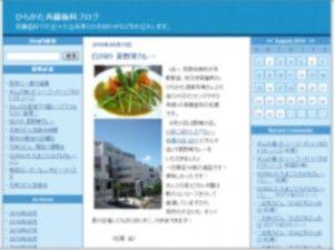 20100906sirakawa1