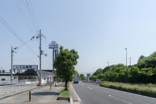 くら寿司-15052003