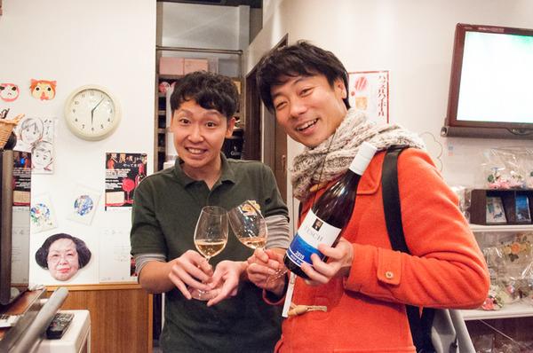 香里園ワイン-107