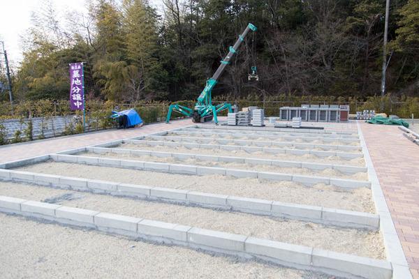 紫峰霊苑-17021540