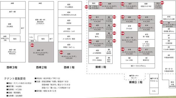 20161002_ABCセンター_B4_図面