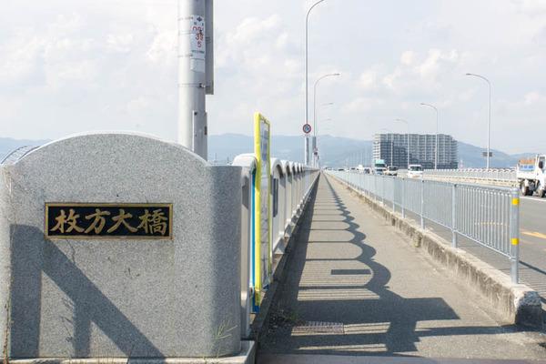 枚方大橋-1808299