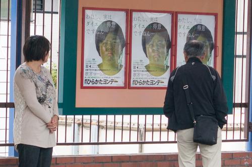 枚方公園LINEポスター-32