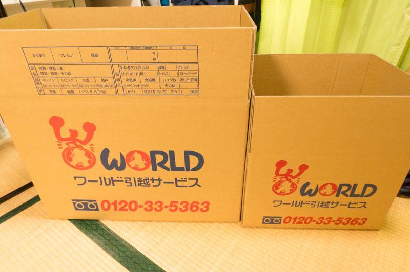 ひっこし-150329-7