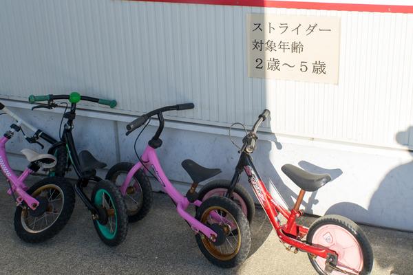 自転車の駅-2001228