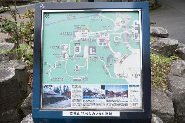 比叡山-213