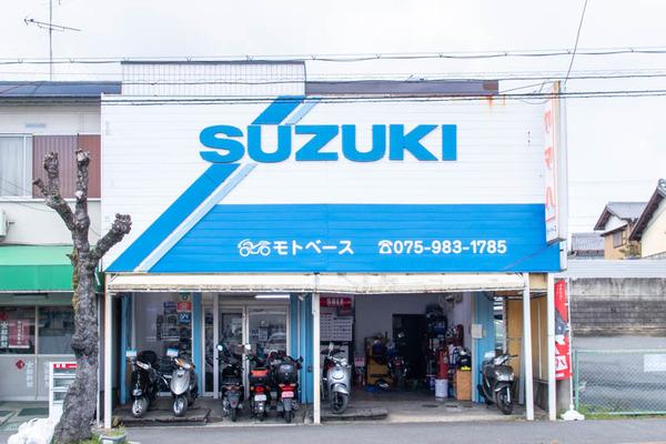 moto -2002271
