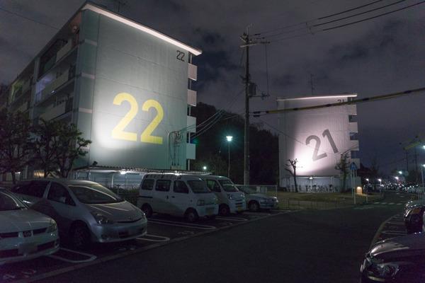 UR釈尊寺団地-96