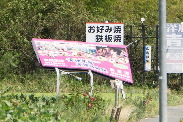 台風-18090512