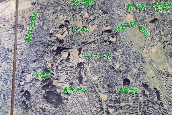 衛星写真-1609152