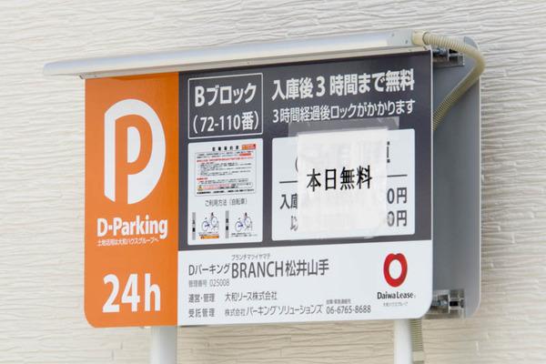 ブランチ松井山手-181213160