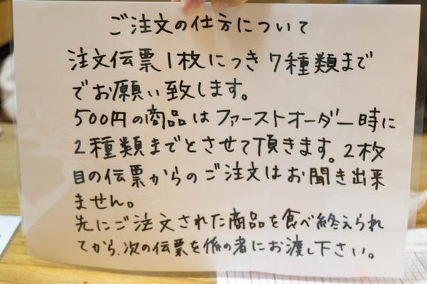 寿司-1612052