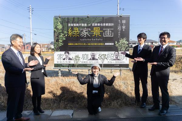 京阪不動産21-1