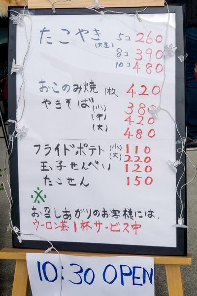 ぽけっと-15122204