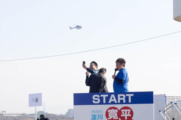 寛平マラソン-17031217