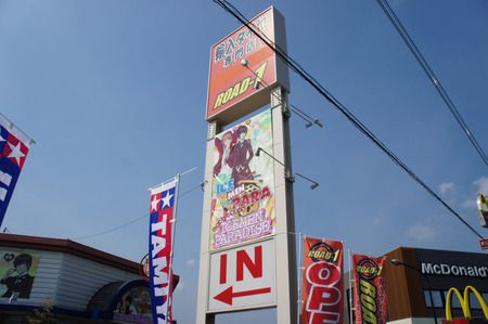 イケメンパラダイス20120727150846